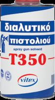 Разредител за пистолет Т-350