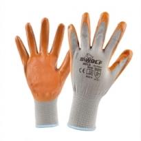 Ръкавици Hold
